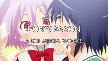 [The Anime - FS] Astarotte no Omocha! - 06