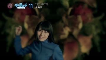 [PV] Megumi Nakajima - TRY UNITE!