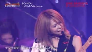 SCANDAL - Harukaze ontama carnival 2012