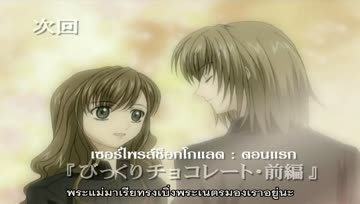 [Lily-School] Maria-sama ga miteru 06 [TH]