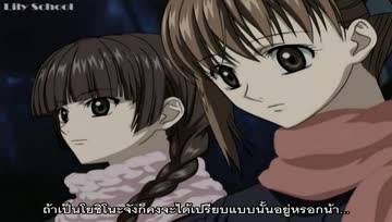 [Lily-School] Maria-sama ga miteru 07 [TH]