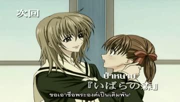[Lily-School] Maria-sama ga miteru 09 [TH]