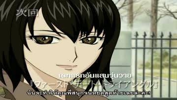 [Lily-School] Maria-sama ga miteru 11 [TH]