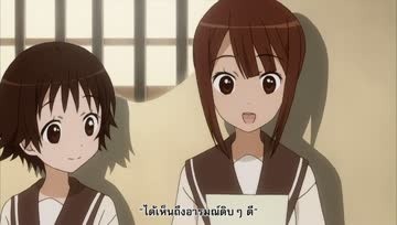 [iFACEPALM] Tamayura ~Hitotose~ - 12 END