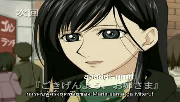 [Lily-School]Maria-sama ga miteru 12_[TH]