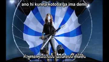 Sorairo Days ซับไทย
