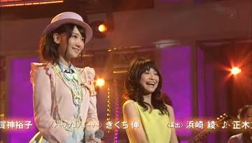 [Kuu] Ishikawa Hitomi x Kashiwagi Yuki (AKB48) - Machibuse