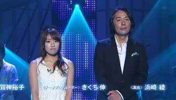 [Kuu] Tokunaga Hideaki x Takahashi Minami (AKB48) - Sekaijuu no Dare Yori Kitto