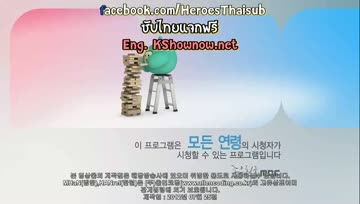 [HeroesThaisub] 2012 Idol Star Olympics E01