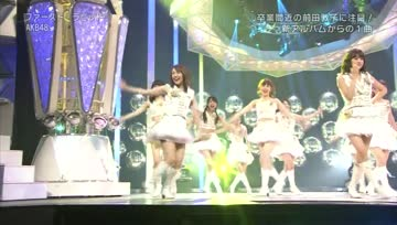 AKB48 - First Rabbit (Music Japan - 2012.08.19)