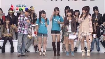 Mayuyu and Yukirin - Wasshoi B!