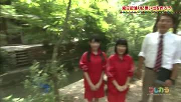 HKT48 Miyawaki Sakura & Komori Yui - Korekara