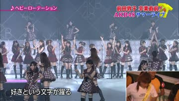 Maeda Graduation Summer Live (NTV 24hr TV - 26 Aug 12)