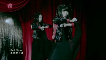 TOKYO GIRLS' STYLE - Bad Flower