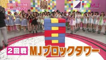 120819,26 MUSIC JAPAN (Game Segment)