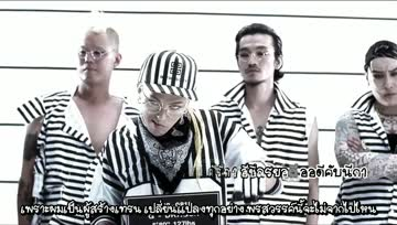 [THAISUB] ONE OF A KIND - G - DRAGON