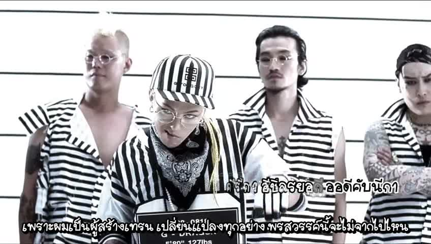 Alive - [THAISUB] ONE OF A KIND - G - DRAGON