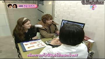 We Got Married YongSeo EP43 [TH-SUB]