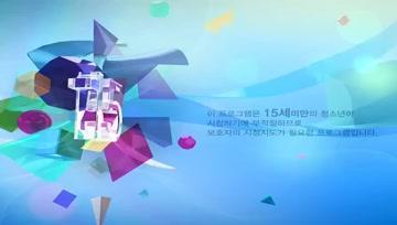 We Got Married YongSeo EP44 [TH-SUB]