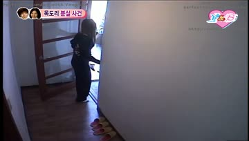 We Got Married YongSeo EP48 [TH-SUB]