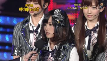 091230 AKB48 - Special Medley (Japan Record Awards)