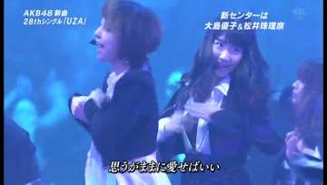 AKB48 新曲「UZA」 火曜曲! 29thシングル選抜じゃんけん大会