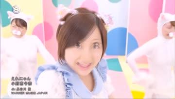 【PV】Ono Erena:えれにゃん