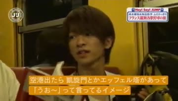 J'J Hey! Say! Jump in  France EP1 Part [2/5]
