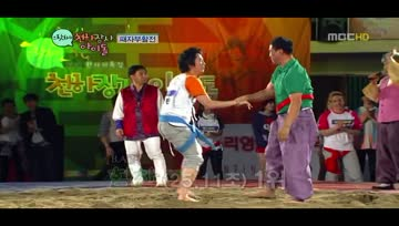 121001 MBC Chuseok Special Titan Idols 2/2 [NoSub]