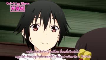 "[iSiscon] Onii-Ai  ""พี่แล้วทำไม ถ้าใจอยากจะรัก"" TV CM"
