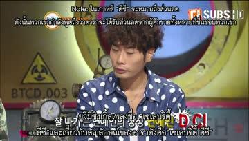[A Sub Team] Beatle Code 2 E29 - Secret, UV (MC Shindong) [2012.09.24]