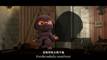 [Ps3subreview] League Of Legends Animation Subthai 3