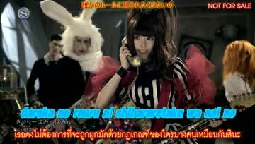 Kyary Pamyu Pamyu - Fashion Monster (Thai Translation w/ Romanji&Kanji)