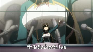 Koi to Senkyo to Chocolate - OP Signal Graph (Thai subtitled)