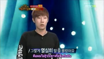 [ซับไทย] MBC Miss & Mister Idol Korea - Sunggyu, Hoya Cut_arc