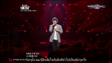 [Thaisub Live] Huh Gak - The Person Who Once Loved Me