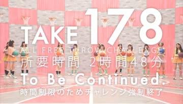 AKB48 [UZA-SINGLE] - 次のSeason