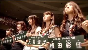 AKB48 PV - Koko ni Itakoto  (3rd Senbatsu Election Version)