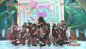 SKE48 - Kiss Datte Hidarikiki 121030 KAYOU-KYOKU - 秋の音楽祭3時間生ライブSP