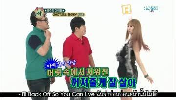 [A Sub Team] Weekly Idol - G.NA [2012.07.04]