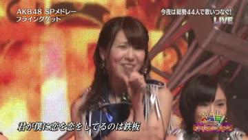 AKB48 - Special Medley - 121030 KAYOU-KYOKU SP