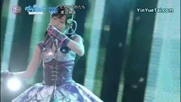 【MV】Hikaru Monotachi  - watanabe mayu