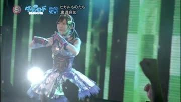 [PV] Mayu Watanabe - Hikaru Monotachi