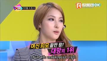 [A Sub Team] MBC Music All The K-pop - KARA Part 2 [2012.09.28]