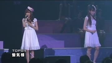 AKB48_Hidden Best Song (Shinkiro)