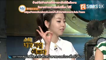 [A Sub Team] Beatle Code 2 E18 - Wonder Girls, F(x) (MC Shindong) [2012.07.02]