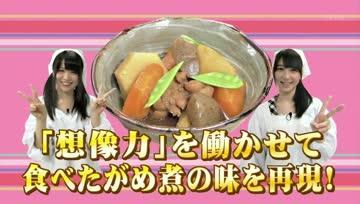 120602 HKT48 Korekara Matsuoka&Sugamoto