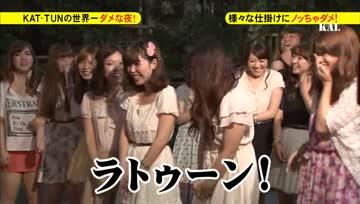 KAT-TUN no Sekaiichi Dame Na Yoru EP05 (20120907)