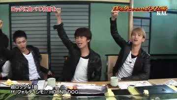 KAT-TUN no Sekaiichi Dame Na Yoru EP07 (20120921)