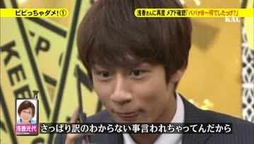 KAT-TUN no Sekaiichi Dame Na Yoru EP10 (20121026)